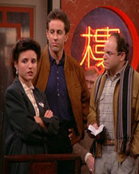Seinfeld: The Chinese Restaurant