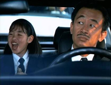 Comments for How Well Do You Know: Rush Hour 3