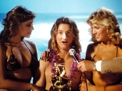 Fast Times at Ridgemont High Trivia Quiz