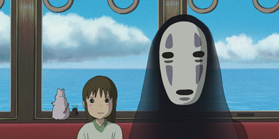Spirited Away Trivia Quiz